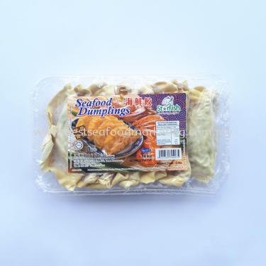 Seafood Dumpling / 海鲜饺 (sold per pack)
