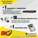 DAHAU 16 CHANNEL CCTV BUSINESS ECO PACKAGE