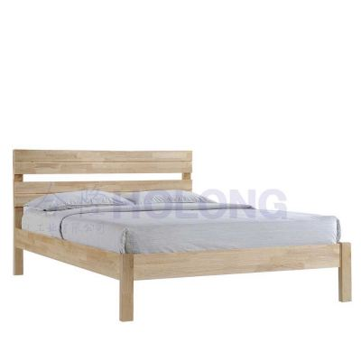 Contemporary & Platform Bed HL1833