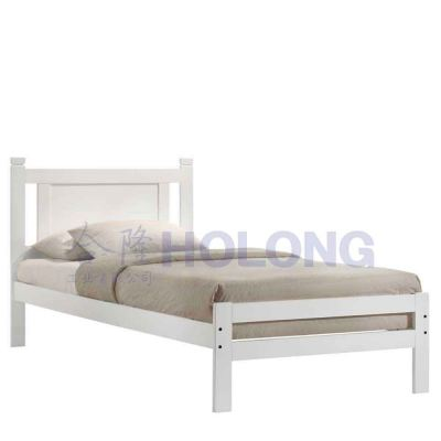 Teen & Toddler Bed HW18105