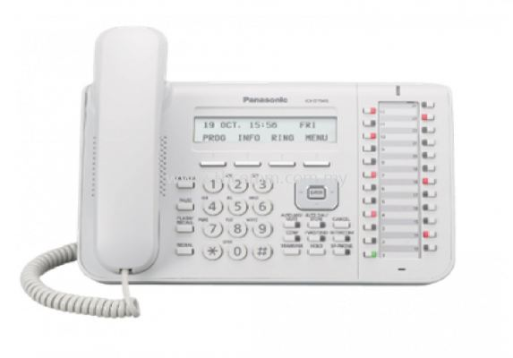 KX-DT543 Digital Telephone with 3-Line Display