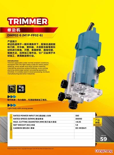 DongCheng Trimmer DmP02-6