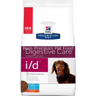 Hill's Prescription Diet i/d Small Bites Canine Dry Food (Chicken) 1.5kg