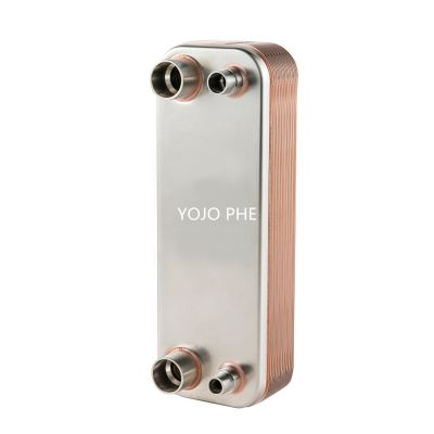 Yojo Brazed Heat Exchanger
