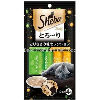 Sheba Melty Chicken & Chicken Whitefish Creamy Cat Treat 12g x 4