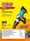 DongCheng Electric Wrench DPB30 DongCheng Impact Wrench