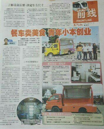 Oriental Daily