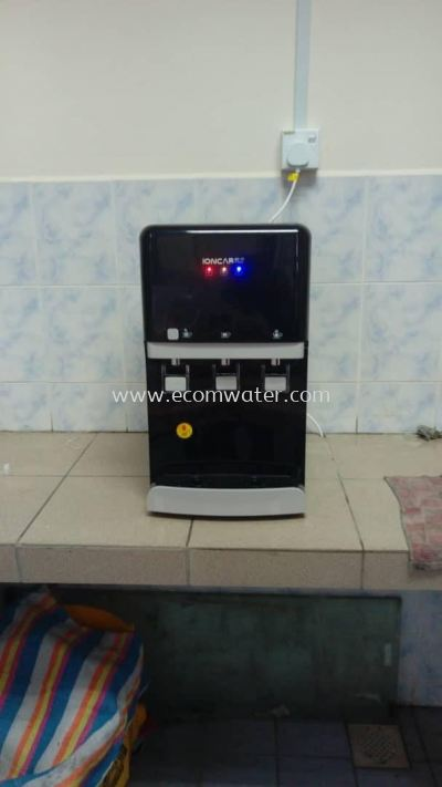 Ioncares Water Dispenser