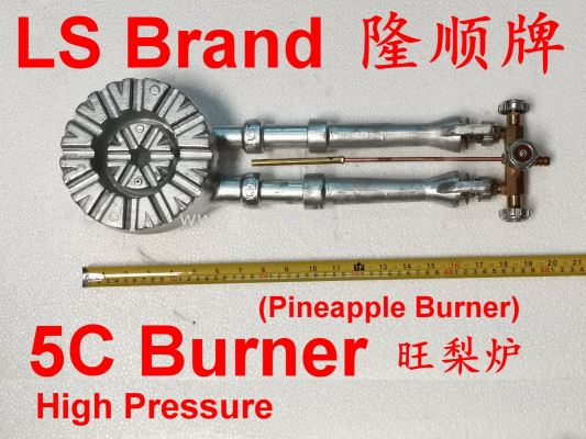 LS Brand High Pressure 5C Gas Burner ¡˳�Ƹ�ѹ��¯(����¯)