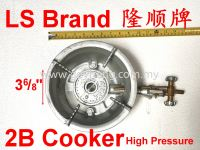 LS Brand High Pressure 2B Gas Cooker 隆顺牌高压灶炉(配梅花盆)
