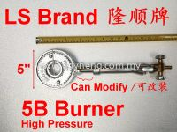 LS Brand High Pressure 5B Gas Burner 隆顺牌高压5B灶炉