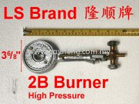 LS Brand High Pressure 2B Gas Burner 隆顺牌高压2B灶炉