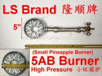 LS Brand High Pressure 5AB Gas Burner 隆顺牌高压灶炉(小旺梨炉)