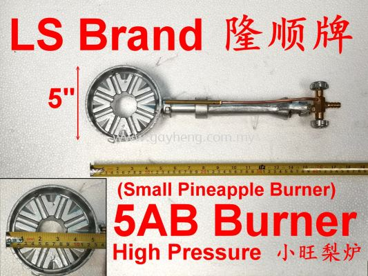 LS Brand High Pressure 5AB Gas Burner ¡˳�Ƹ�ѹ��¯��С����¯��
