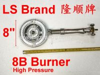 LS Brand High Pressure 8B Gas Burner 隆顺牌高压8B灶炉
