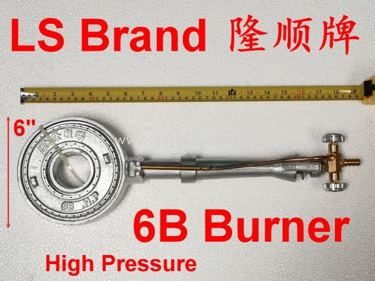 LS Brand High Pressure 6B Gas Burner ¡˳�Ƹ�ѹ6B��¯