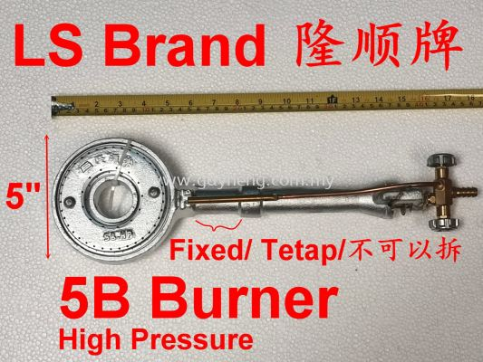 LS Brand High Pressure 5B Gas Burner ¡˳�Ƹ�ѹ5B��¯