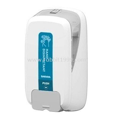 SARAYA MD-1600 MANUAL DISPENSER - hand disinfectant