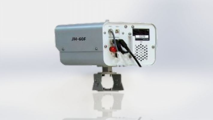 JH-60F Infrared Thermal Image Scanner