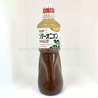 XK009 Saute Onion Dressing (Kewpie Japan)
