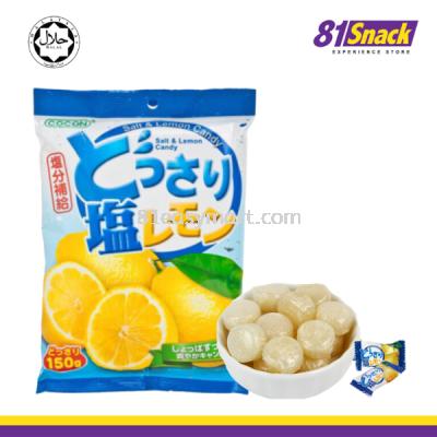 (HALAL) Cocon Lemon Salt Candy / 海盐柠檬糖