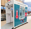 KSS02 PREMIUM DISINFECTION SPRAY BOOTH   Sanitizing Booth