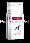 Royal Canin Hepatic Dry Dog Food 1.5kg Royal Canin Prescription Dog Food