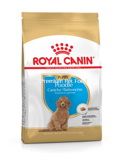 Royal Canin Poodle Puppy Dry Dog Food 3kg