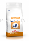 Royal Canin Senior Consult Stage 1 Dry Cat Food 1.5kg Royal Canin Prescription Cat Food