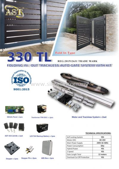 330TL TRACKLESS AUTOGATE SYSTEM