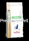 Royal Canin Dental Dry Cat Food 1.5kg Royal Canin Prescription Cat Food
