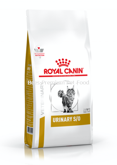 Royal Canin Urinary S/O Dry Cat Food 1.5kg