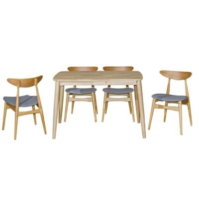 Pavilion (1+4) Solid Wood Dining Set