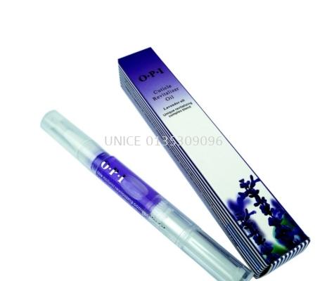 Cuticle Revitalizer Oil LAVENDER 5ml