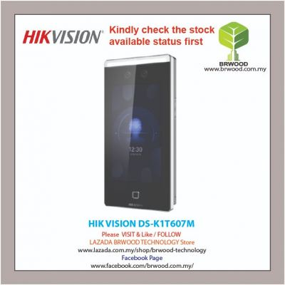 HIK VISION DS-K1T607M: Pro Series Wall-Mounted Face Recognition Terminal
