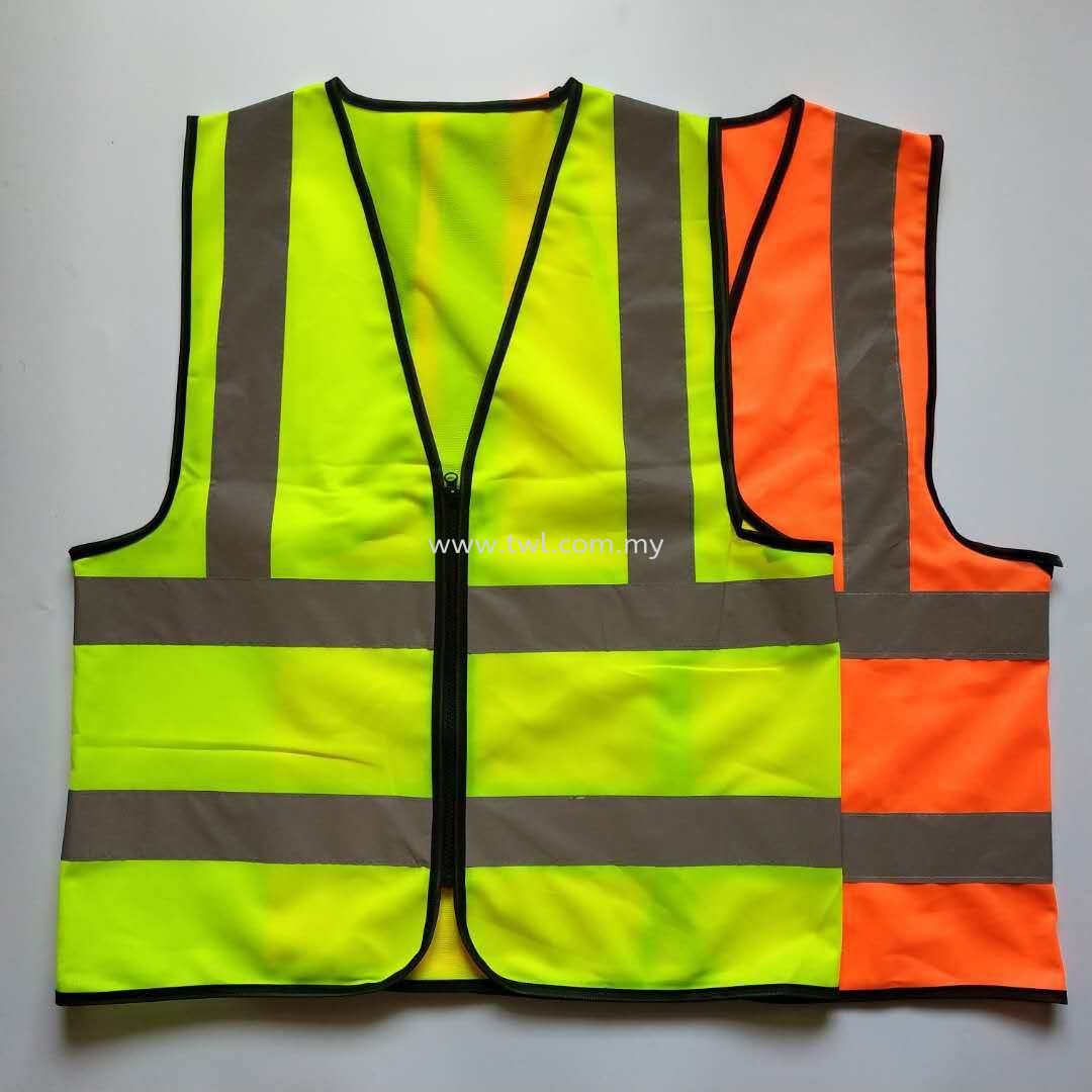 Security Guard Safety Vest (RV006)