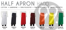 Half Apron (HA00) Apron Apparel Products