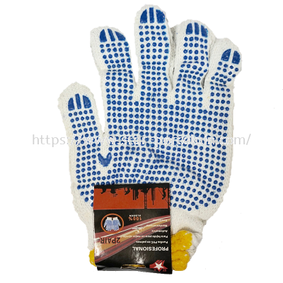 2Pair White Cotton Hand Glovers