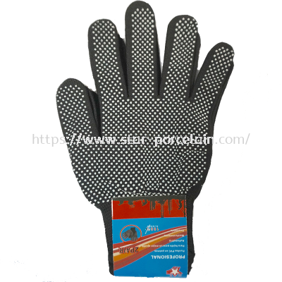 2Pair Nylon Hand Gloves