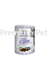 Brit Care Cat Snack Superfruits Kitten 100g Brit Non Prescription Cat Food