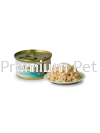 Brit Care Cat Kitten Chicken CAN Food 800g Brit Non Prescription Cat Food