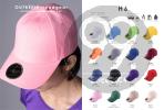 High Quality Baseball Cap (H6) Cap Products