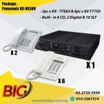 PANASONIC KX-NS300 IP PABX SYSTEM PACKAGE