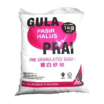 Fine Granulated White Sugar 1kg