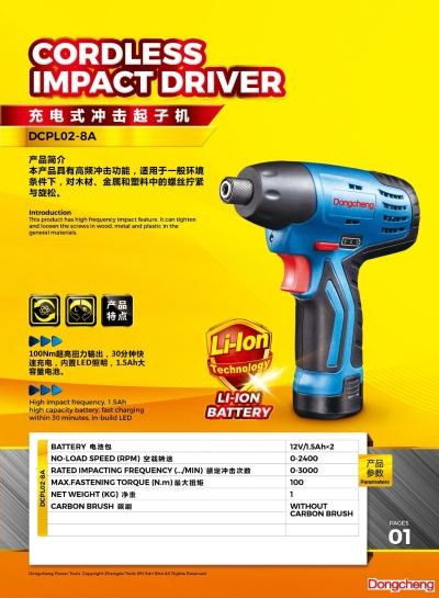 DongCheng Cordless Impact Driver DCPL02-8