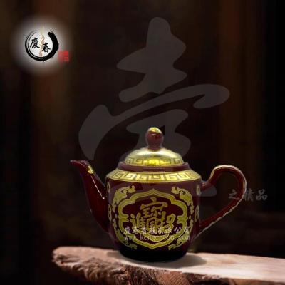 朱红茶壶 50060084