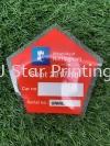 Car Sticker Car Sticker Sticker