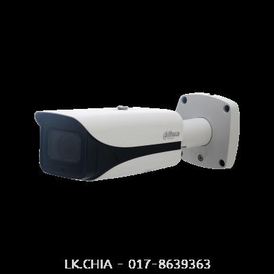 DH-IPC-HFW5431E-ZE