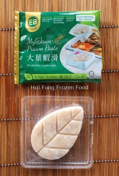 Big Leaf Prawn Paste (130gm)