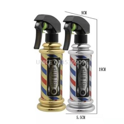 Barber Water Sprayer